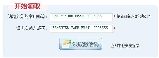 kaspersky internet security license key download