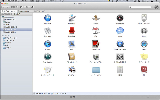 Free Alternative To Finder For Mac OS X