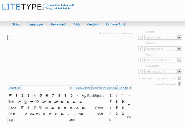 lite type- type in different languages via virtual online keyboard